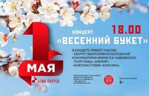 KC плакат