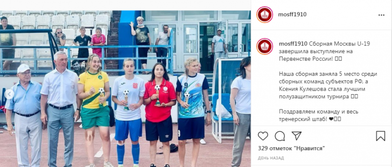 Скриншот из Instagram